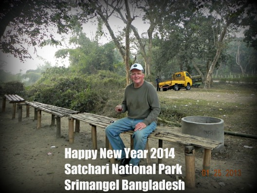 Phil Srimangel